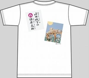 【キッズ】上毛かるた×KING OF JMKオリジナルTシャツ【白・ぬ】