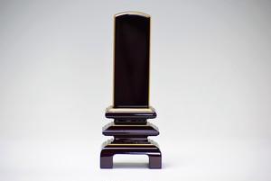 万寿呂門 紫檀4.5寸