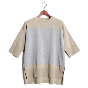 Big Striped Knit TEE -Beige×Gray <LSD-AH1K1>