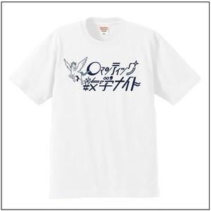 ロマ数オリジナルTシャツ(白)