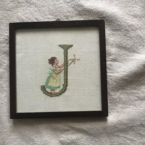 Jの刺繍絵