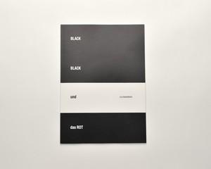 JOJI NAKAMURA「BLACK BLACK und das ROT」