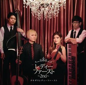 CD【レディーファースト-2nd-】