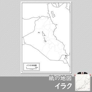 イラクの紙の白地図