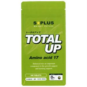 TOTAL UP(トータルアップ)3袋(3か月分)送料無料