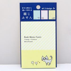 【猫柄】綴じふせん アメショ【付箋 LS00377】
