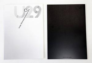 U・29 展覧会カタログ