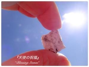サンタローザアゼツライト・アゾゼオ原石