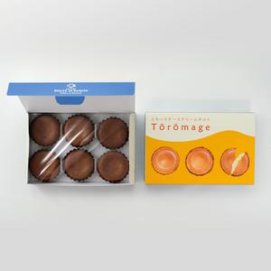 【予約 / Xmasケーキ同梱用】とろま~じゅショコラ6個入り