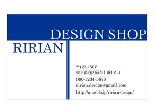 シンプルバイカラー 横型名刺  ショップカード・名刺 ブルー RI-090