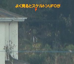 UFO video 12/10 2分