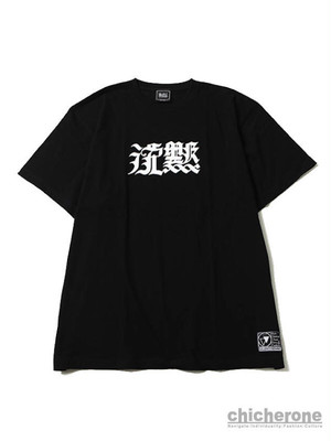 【SILLENT FROM ME】 沈黙 -T/S- BLACK