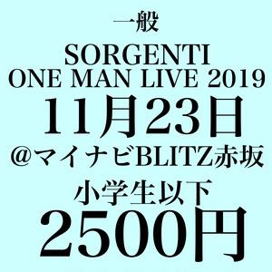 SORGENTI ONE MAN LIVE 2019 ~詠歌~@マイナビBLITZ赤坂(小学生以下)