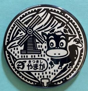 マンホール 【マグネット】大分県 杵築市 山香町 風車と山香牛