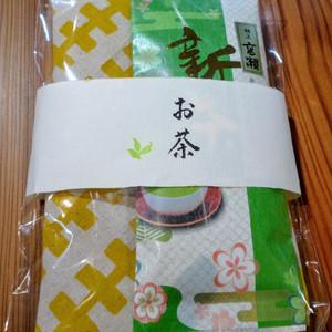香川茶 新茶 特上高瀬(50g) オリジナルあずま袋セット(黄色)