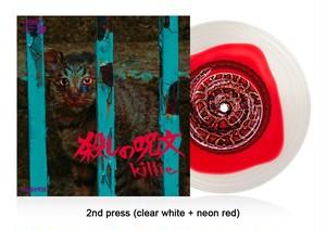 『殺しの呪文』!!! 2nd press !!!【7inch vinyl + download code】/ The Conjuring (pre-order)