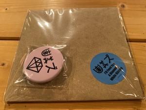 直美ズ2nd CD「ダイヤモンドを口移し」