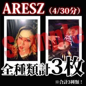 【チェキ・全種類計3枚】ARESZ (4/30分)