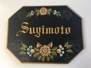 表札 Sugimoto