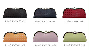 Atelier Kyoto Nishijin/西陣織シルク×艶やかナイロン・山型眼鏡ケース・水玉・スパークリングブラック・日本製