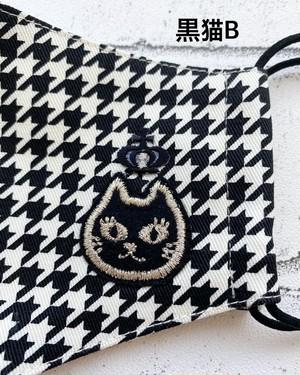 千鳥格子の黒猫マスク
