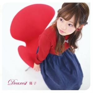 優子 『Dearest.』