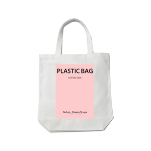 This is Plastic Bag Pink field