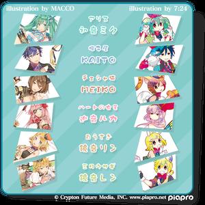 cosme play(コスミィ) 童話コスメ×初音ミク 小瓶リップ メリーシンギング(MEIKO)レッド色