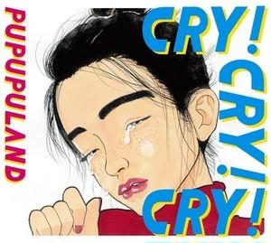 【特典あり】プププランド / CRY!CRY!CRY!(限定特典缶バッヂ付)