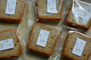 【冷蔵便】vegan&gluten free オーガニック完熟バナナケーキ 6枚入りギフトBOX