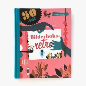専門書「Bilderboksretro 50-tal(50年代のレトロな絵本)」《2011-01》
