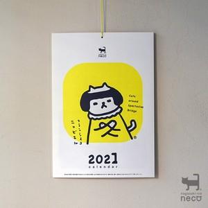 nagasaki-no neco 2021カレンダー