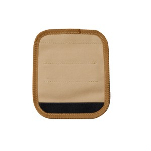 CF Chair Handle Cover (Beige)