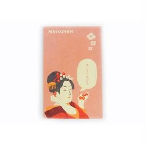 美濃和紙 ポチ袋 NIPPON MAIKOHAN 舞妓はん3枚入り VP198-1812