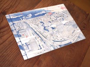 「東京ランドスケープ」和綴じノート
