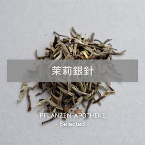 ジャスミン白茶