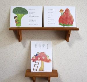 ポストカードセット(野菜)