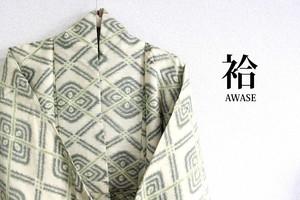 袷・草色菱紋紬サイズM