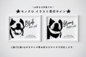 お好きなお写真で作る受付サイン│白黒イラスト 犬 ペット