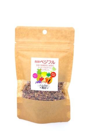 発酵ベジフル50g