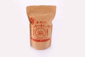 【もちもち食感がおいしい!】米粉のパンケーキミックス(300g)×3袋