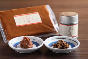 辛味噌と生七味のセット【万能調味料】
