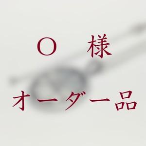 ☆O様オーダー品☆ (家紋ネックレス)