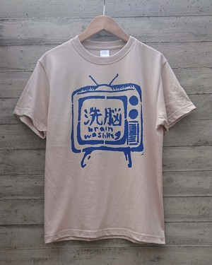 洗脳TV~brain washing T-shirts col.beige