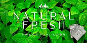 FRAGRANCE CHIPS -NATURAL FRESH-