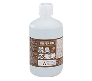 業務用消臭剤/脱臭応援隊W 強アルカリ11.0±0.5 1リットル