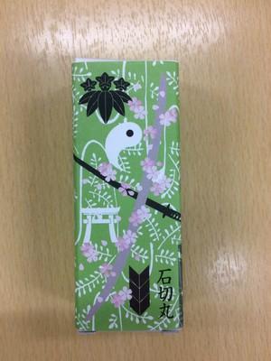 石切丸 刀剣ようかん(25周年限定パッケージ)