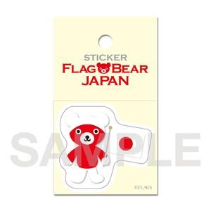 FLAG BEAR STICKER <JAPAN> 日本 (小(S))