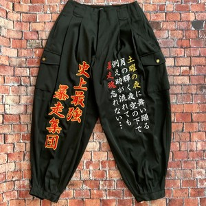 高級刺繍入り #特攻服 ニッカパンツ(黒Mワタリ45cm)
