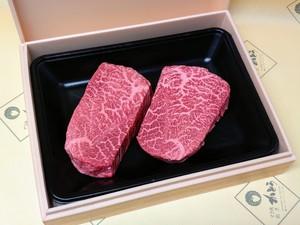 お歳暮に【ギフト】仙台牛モモステーキ2枚入り
